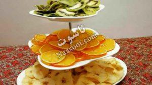میوه خشک با میوه خشک کن خانگی ناسوت